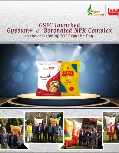 GSFC launched